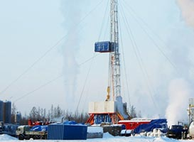 Drilling Rig for Arctic Region